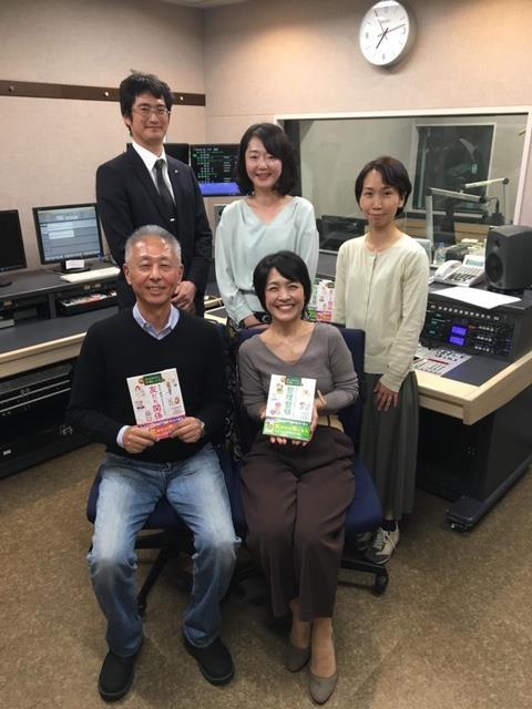 ラジオ出演  ラジオNIKKEI「本の雑談」